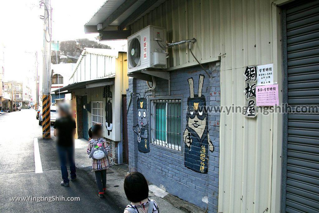 YTS_YTS_20190209_台南下營小熊維尼彩繪村Tainan Xiaying Winnie the Pooh painted village075_539A0252.jpg