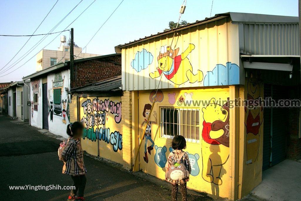 YTS_YTS_20190209_台南下營小熊維尼彩繪村Tainan Xiaying Winnie the Pooh painted village080_539A0258.jpg