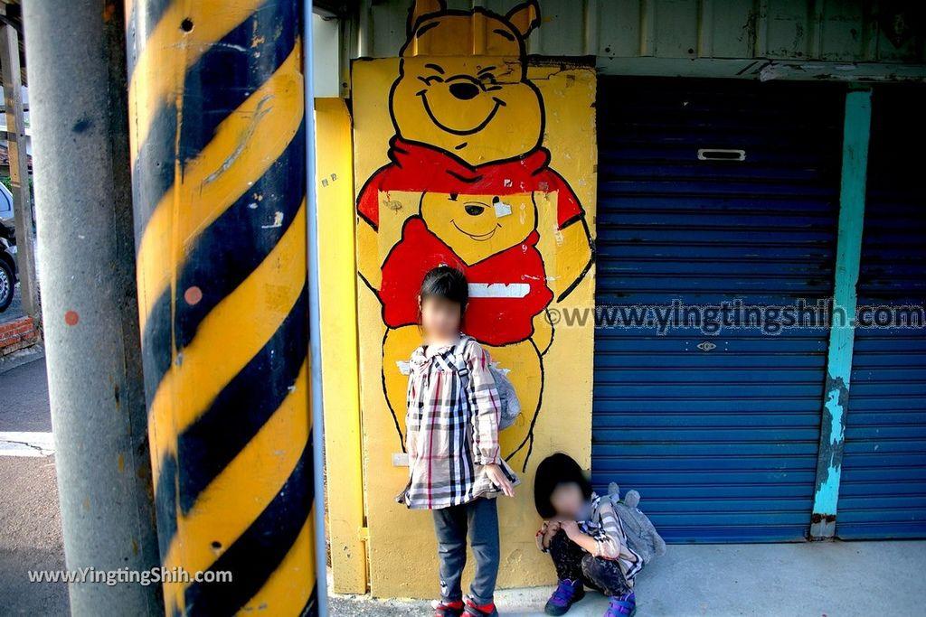 YTS_YTS_20190209_台南下營小熊維尼彩繪村Tainan Xiaying Winnie the Pooh painted village079_539A0256.jpg