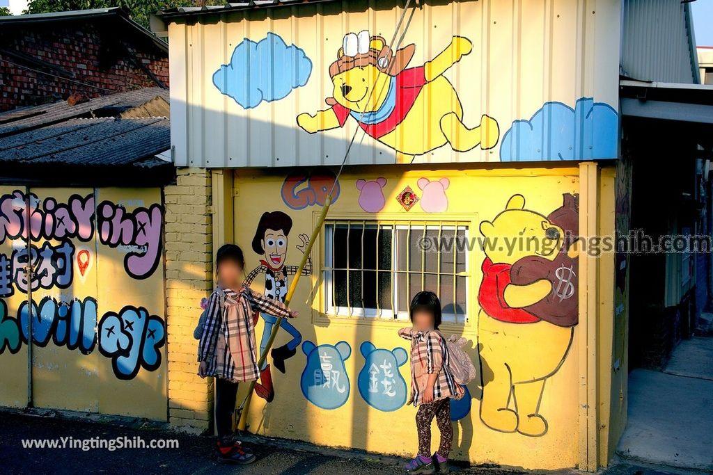 YTS_YTS_20190209_台南下營小熊維尼彩繪村Tainan Xiaying Winnie the Pooh painted village081_539A0259.jpg