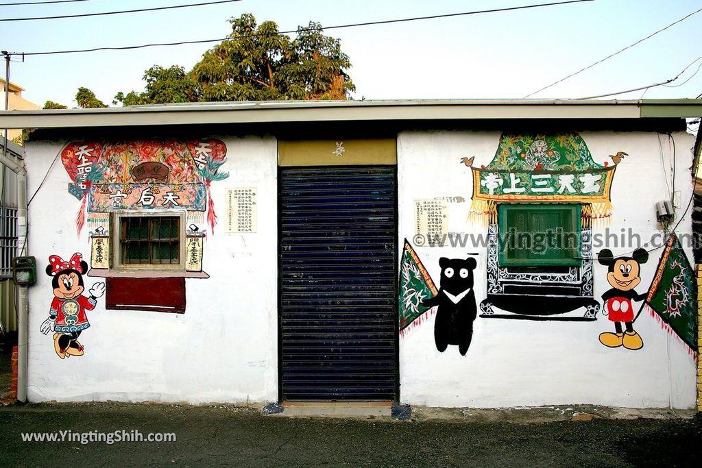 YTS_YTS_20190209_台南下營小熊維尼彩繪村Tainan Xiaying Winnie the Pooh painted village082_539A0260.jpg