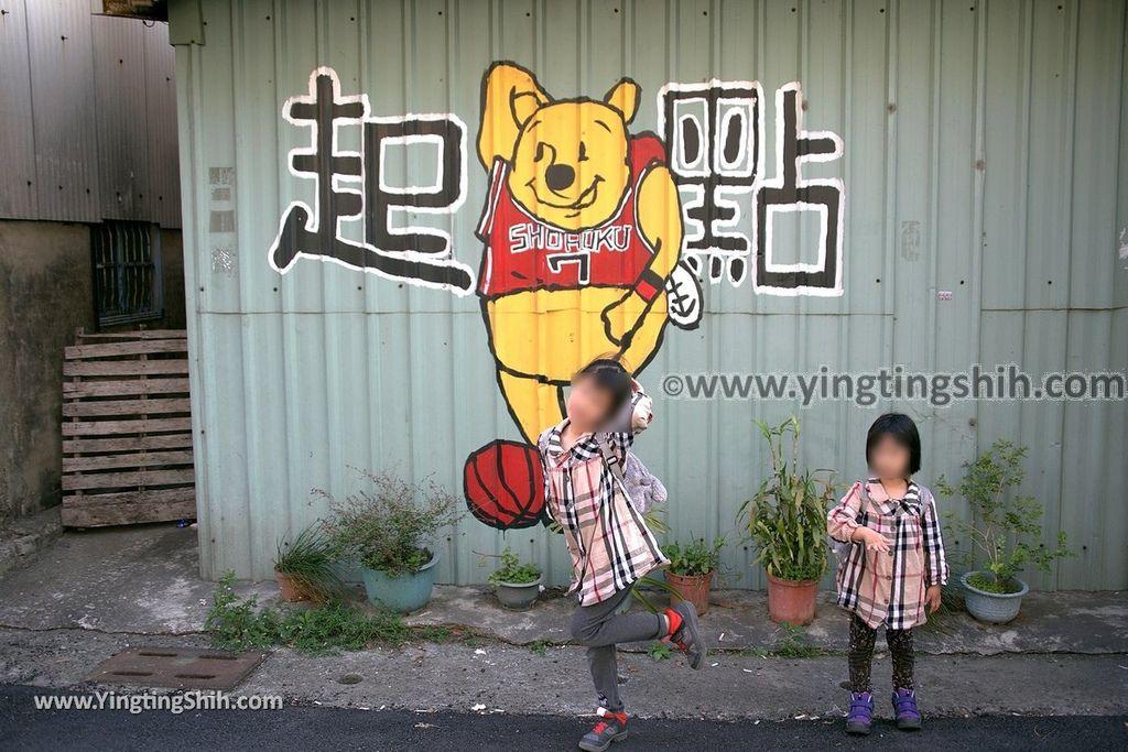 YTS_YTS_20190209_台南下營小熊維尼彩繪村Tainan Xiaying Winnie the Pooh painted village091_539A0271.jpg
