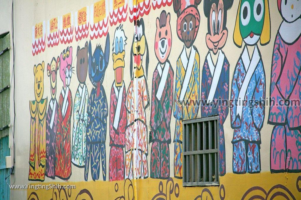 YTS_YTS_20190209_台南下營小熊維尼彩繪村Tainan Xiaying Winnie the Pooh painted village093_539A0272.jpg