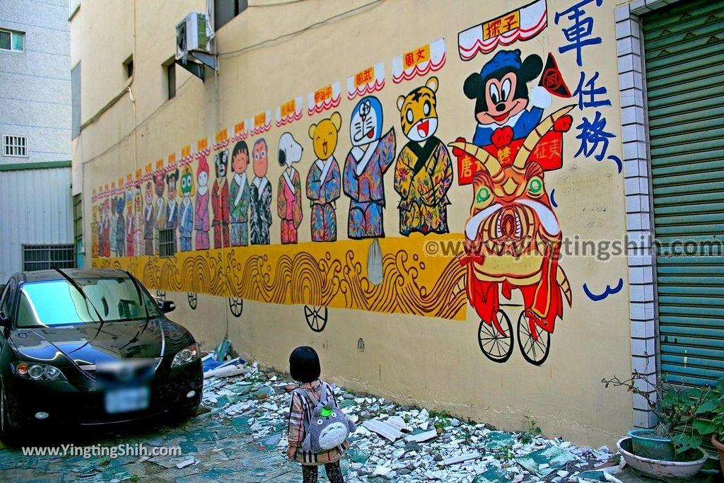 YTS_YTS_20190209_台南下營小熊維尼彩繪村Tainan Xiaying Winnie the Pooh painted village092_539A0273.jpg