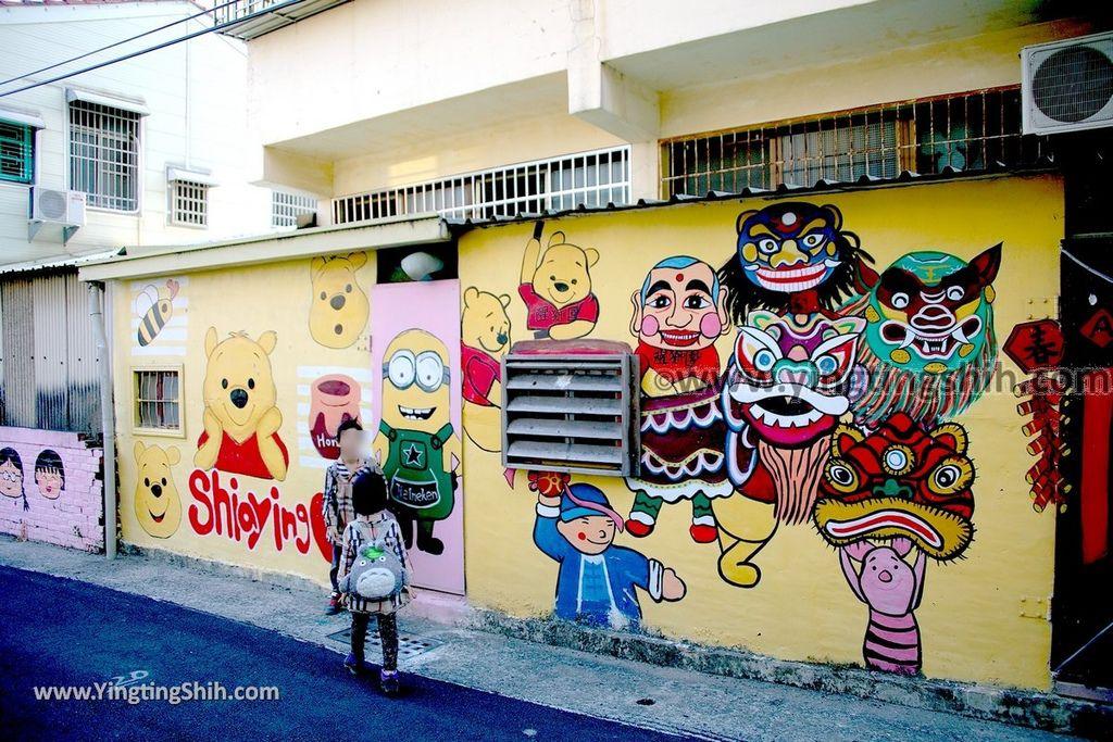 YTS_YTS_20190209_台南下營小熊維尼彩繪村Tainan Xiaying Winnie the Pooh painted village102_539A0282.jpg