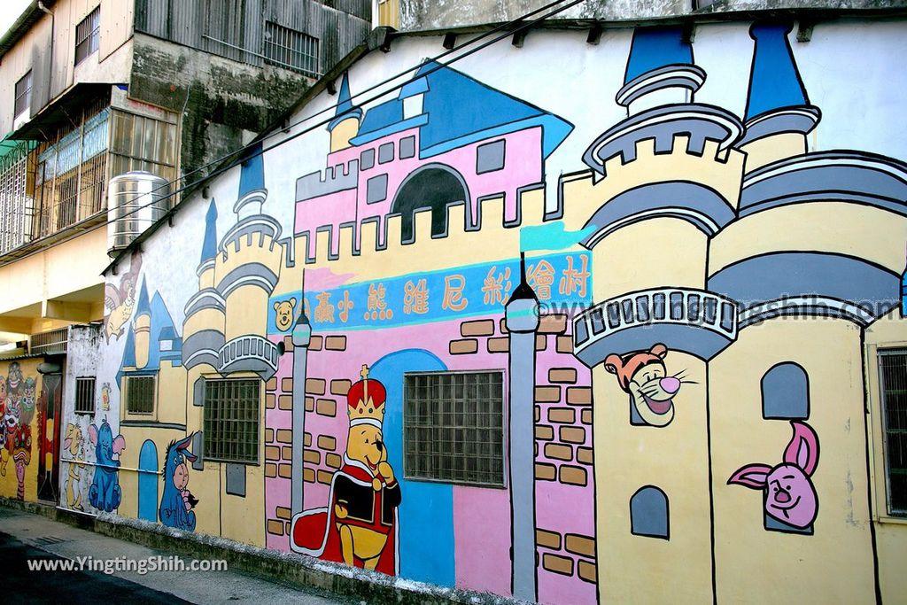YTS_YTS_20190209_台南下營小熊維尼彩繪村Tainan Xiaying Winnie the Pooh painted village099_539A0279.jpg