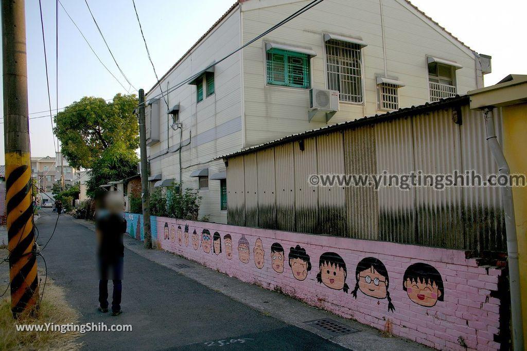 YTS_YTS_20190209_台南下營小熊維尼彩繪村Tainan Xiaying Winnie the Pooh painted village104_539A0284.jpg