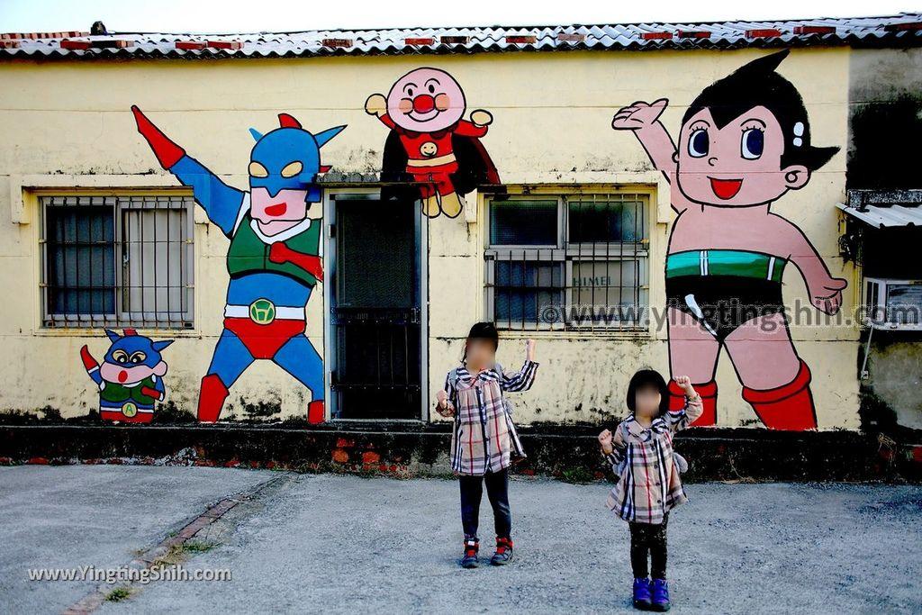 YTS_YTS_20190209_台南下營小熊維尼彩繪村Tainan Xiaying Winnie the Pooh painted village110_539A0290.jpg