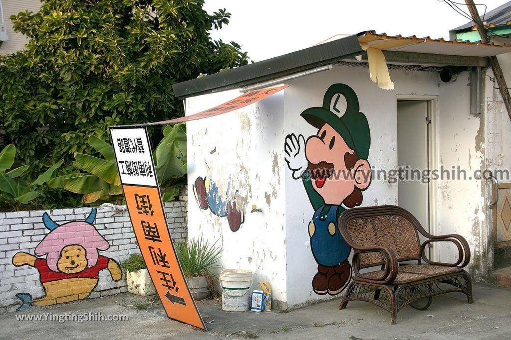 YTS_YTS_20190209_台南下營小熊維尼彩繪村Tainan Xiaying Winnie the Pooh painted village112_539A0294.jpg