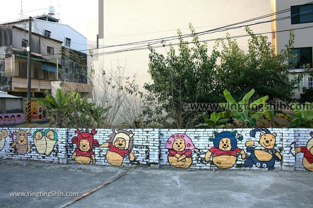 YTS_YTS_20190209_台南下營小熊維尼彩繪村Tainan Xiaying Winnie the Pooh painted village113_539A0295.jpg