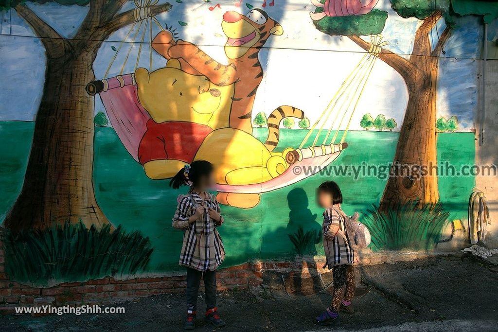 YTS_YTS_20190209_台南下營小熊維尼彩繪村Tainan Xiaying Winnie the Pooh painted village117_539A0297.jpg