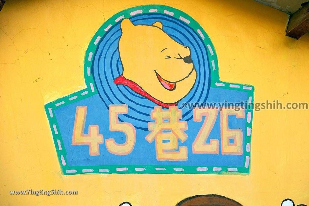 YTS_YTS_20190209_台南下營小熊維尼彩繪村Tainan Xiaying Winnie the Pooh painted village129_539A0312.jpg