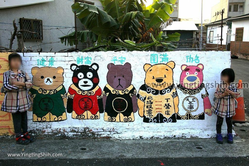 YTS_YTS_20190209_台南下營小熊維尼彩繪村Tainan Xiaying Winnie the Pooh painted village126_539A0310.jpg