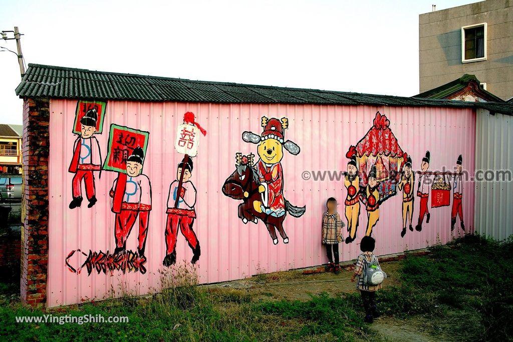 YTS_YTS_20190209_台南下營小熊維尼彩繪村Tainan Xiaying Winnie the Pooh painted village135_539A0331.jpg