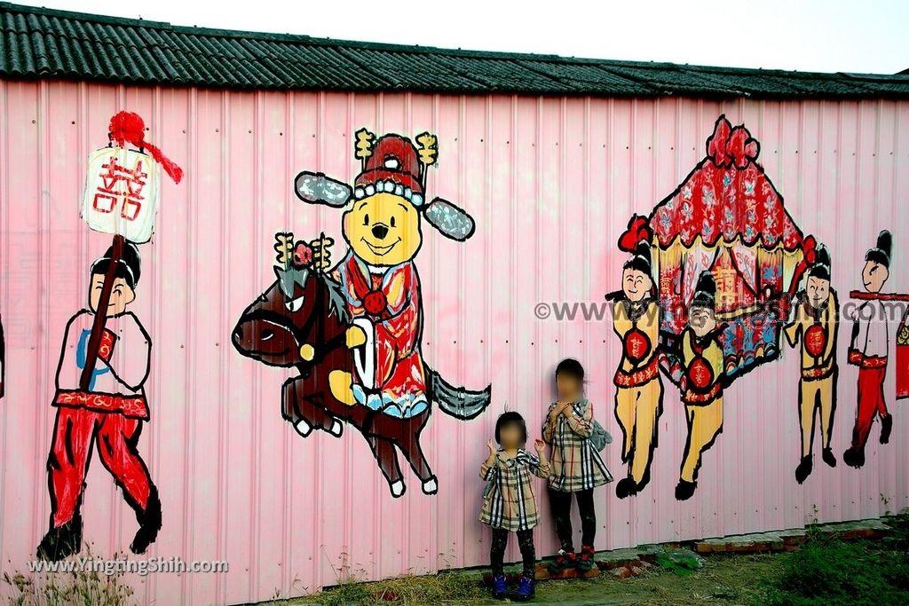 YTS_YTS_20190209_台南下營小熊維尼彩繪村Tainan Xiaying Winnie the Pooh painted village136_539A0332.jpg