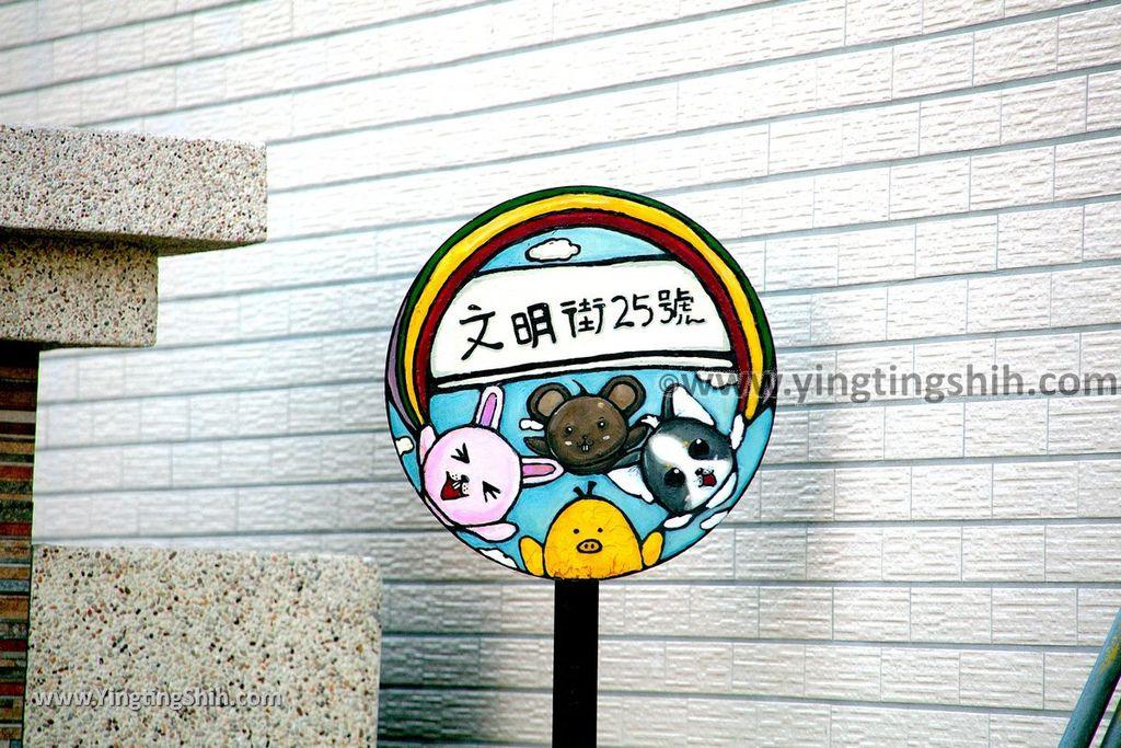 YTS_YTS_20190209_台南下營小熊維尼彩繪村Tainan Xiaying Winnie the Pooh painted village134_539A0330.jpg