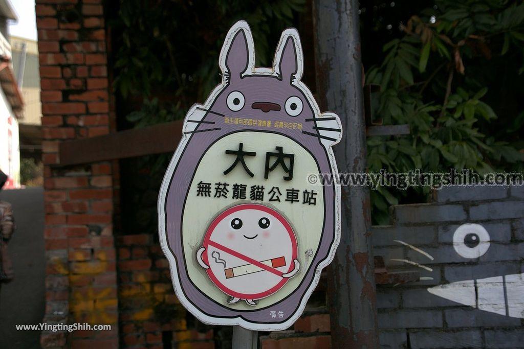 YTS_YTS_20190209_台南大內龍貓公車站/彩繪村Tainan Danei Danei Totoro Bus Stop018_539A8851.jpg