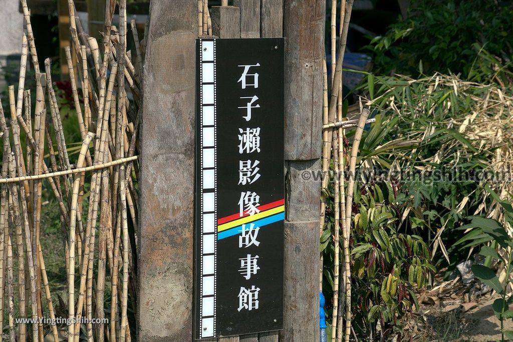 YTS_YTS_20190209_台南大內龍貓公車站/彩繪村Tainan Danei Danei Totoro Bus Stop028_539A8862.jpg