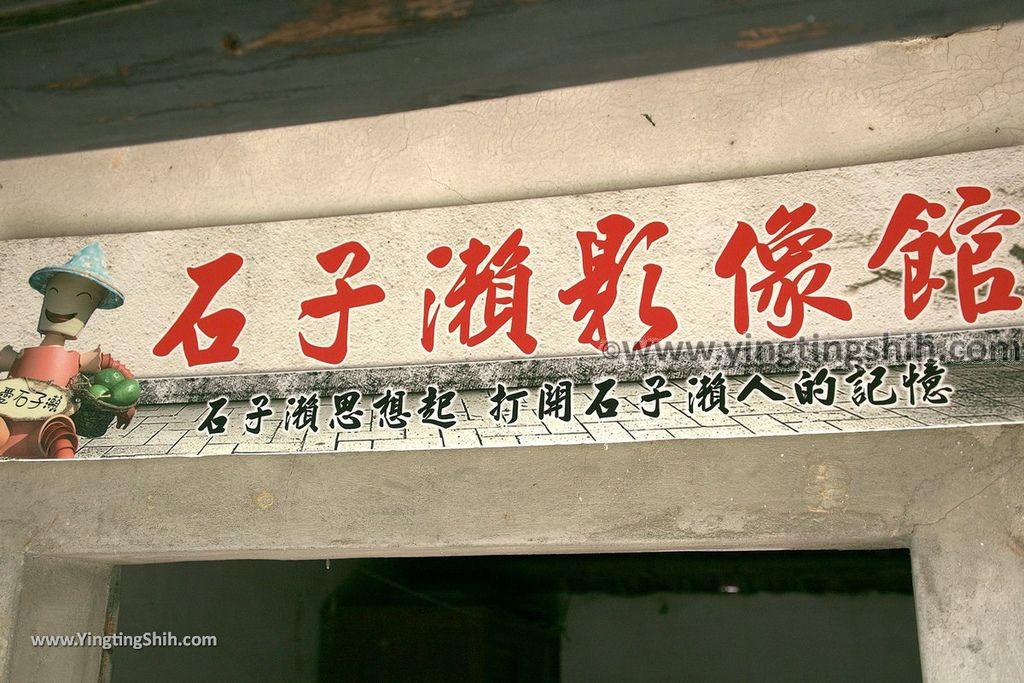 YTS_YTS_20190209_台南大內龍貓公車站/彩繪村Tainan Danei Danei Totoro Bus Stop034_539A8866.jpg
