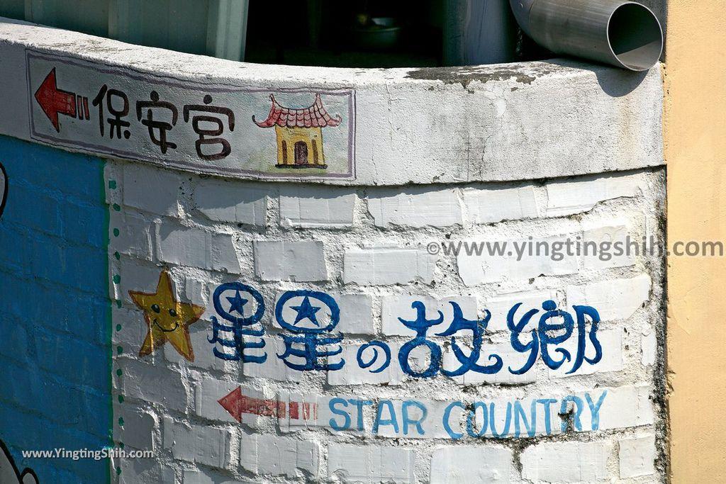 YTS_YTS_20190209_台南大內龍貓公車站/彩繪村Tainan Danei Danei Totoro Bus Stop040_539A8876.jpg