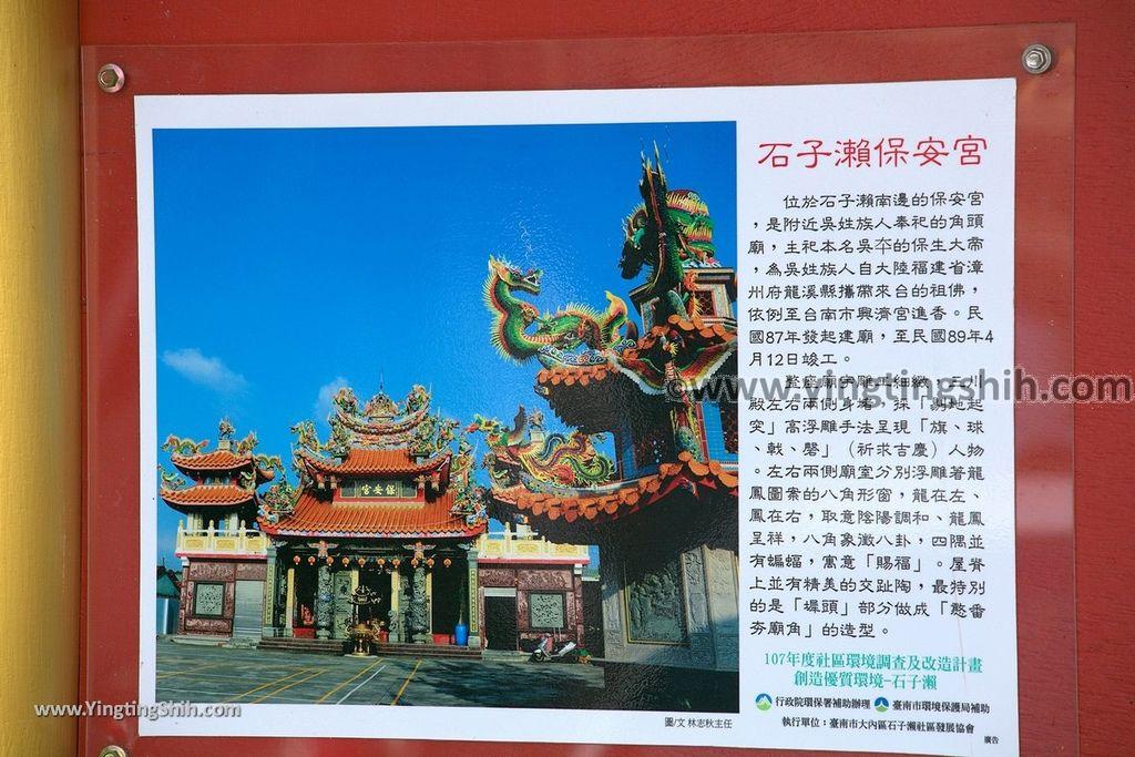 YTS_YTS_20190209_台南大內龍貓公車站/彩繪村Tainan Danei Danei Totoro Bus Stop061_539A8917.jpg