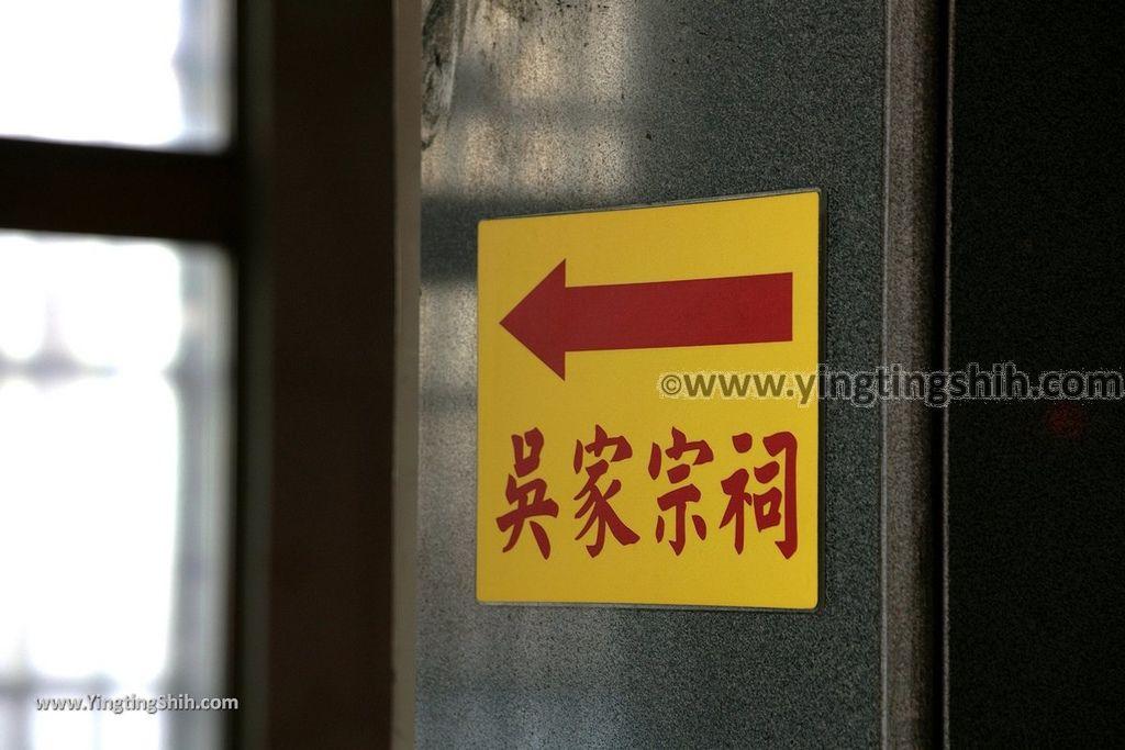 YTS_YTS_20190209_台南大內龍貓公車站/彩繪村Tainan Danei Danei Totoro Bus Stop066_539A8912.jpg