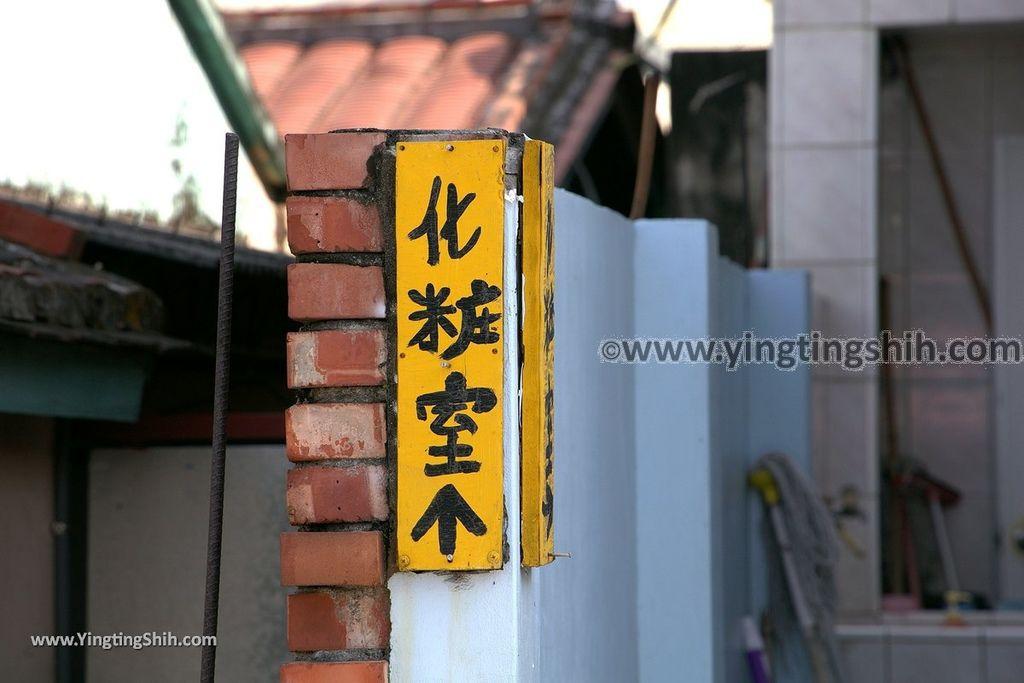 YTS_YTS_20190209_台南大內龍貓公車站/彩繪村Tainan Danei Danei Totoro Bus Stop069_539A8902.jpg