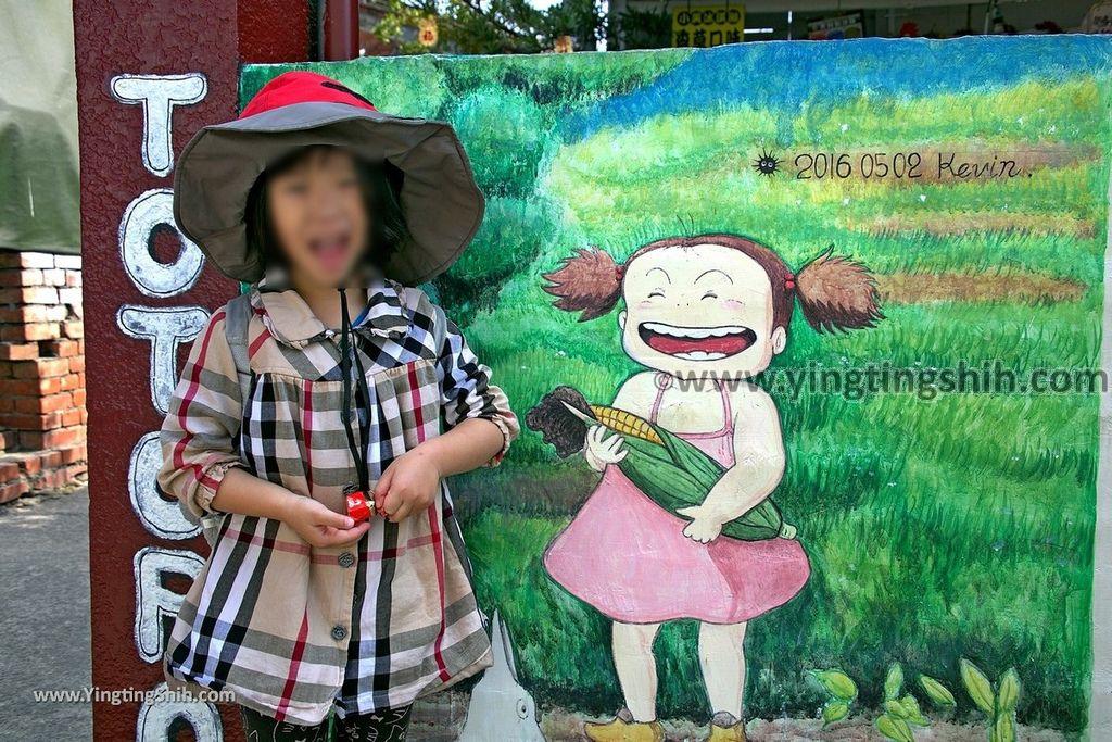 YTS_YTS_20190209_台南大內龍貓公車站/彩繪村Tainan Danei Danei Totoro Bus Stop078_539A8937.jpg
