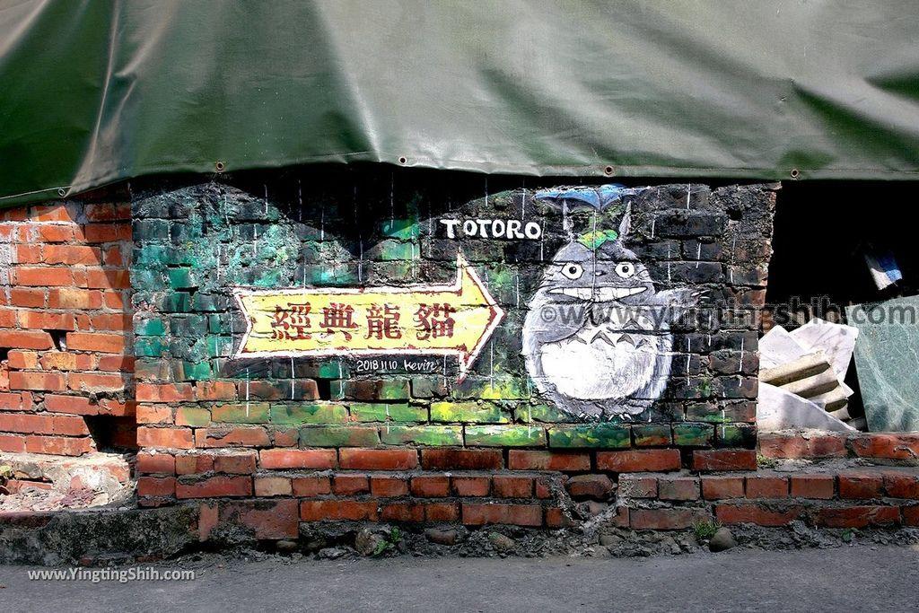 YTS_YTS_20190209_台南大內龍貓公車站/彩繪村Tainan Danei Danei Totoro Bus Stop095_539A8950.jpg