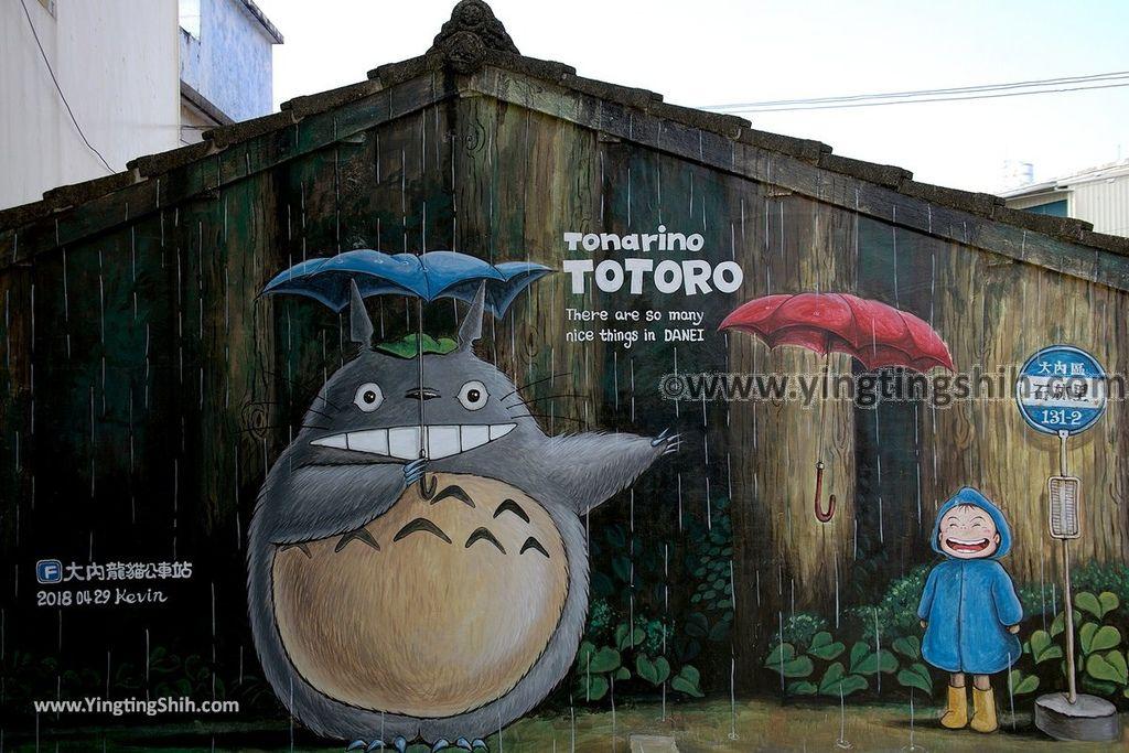 YTS_YTS_20190209_台南大內龍貓公車站/彩繪村Tainan Danei Danei Totoro Bus Stop107_539A8975.jpg