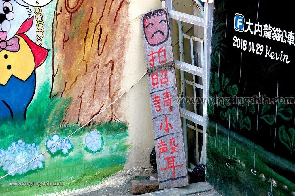 YTS_YTS_20190209_台南大內龍貓公車站/彩繪村Tainan Danei Danei Totoro Bus Stop109_539A8971.jpg
