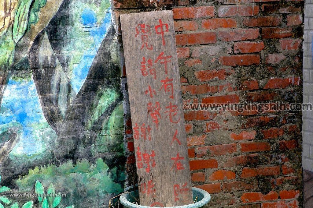 YTS_YTS_20190209_台南大內龍貓公車站/彩繪村Tainan Danei Danei Totoro Bus Stop116_539A8984.jpg