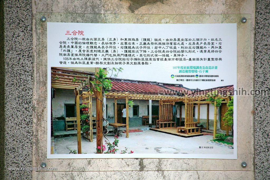 YTS_YTS_20190209_台南大內龍貓公車站/彩繪村Tainan Danei Danei Totoro Bus Stop142_539A9024.jpg