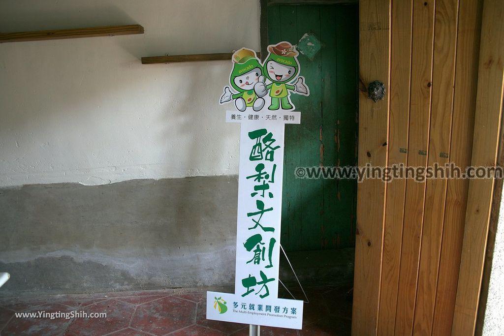 YTS_YTS_20190209_台南大內龍貓公車站/彩繪村Tainan Danei Danei Totoro Bus Stop143_539A9026.jpg