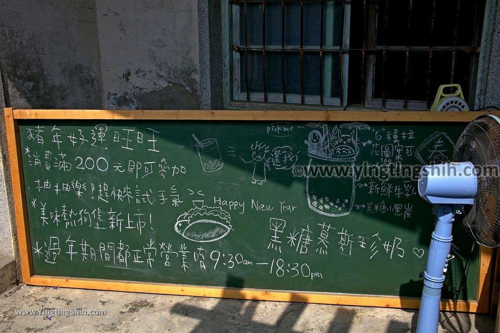 YTS_YTS_20190209_台南大內龍貓公車站/彩繪村Tainan Danei Danei Totoro Bus Stop154_539A9060.jpg