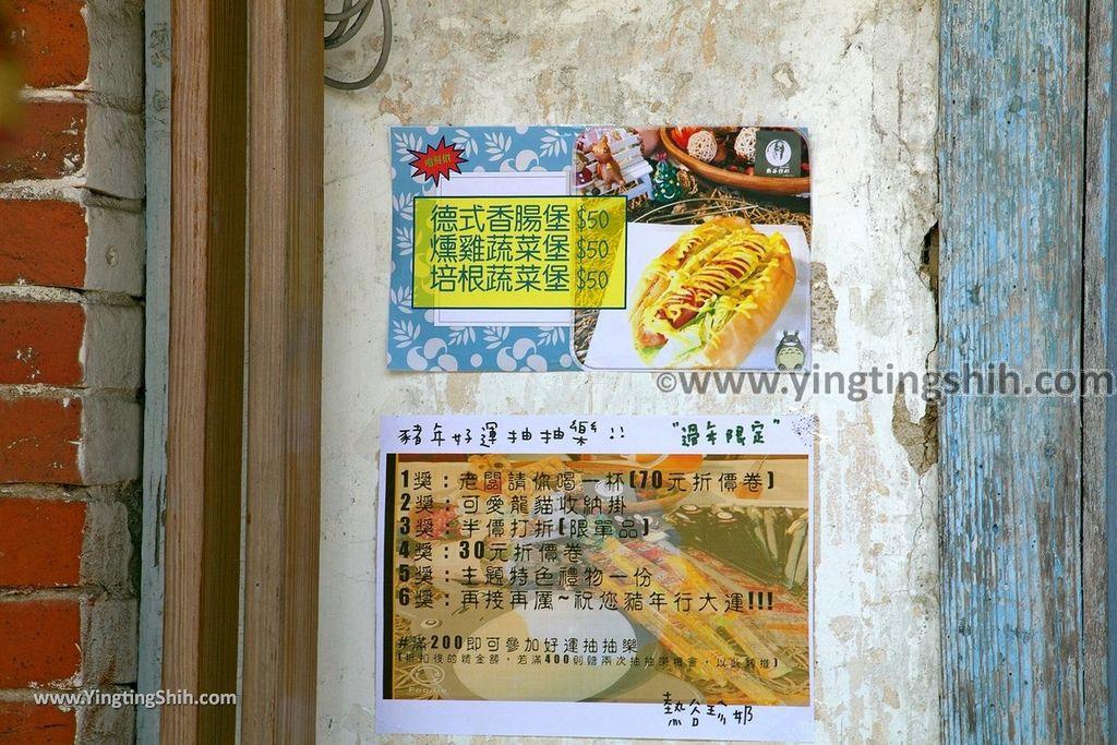 YTS_YTS_20190209_台南大內龍貓公車站/彩繪村Tainan Danei Danei Totoro Bus Stop157_539A9063.jpg