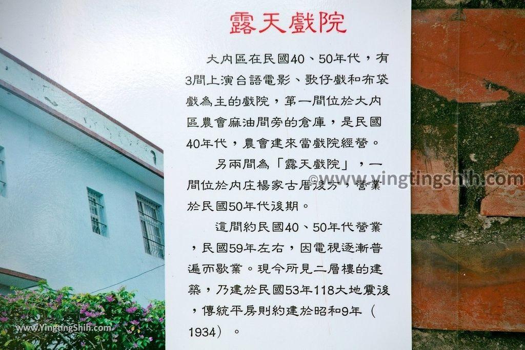YTS_YTS_20190209_台南大內龍貓公車站/彩繪村Tainan Danei Danei Totoro Bus Stop174_539A9079.jpg