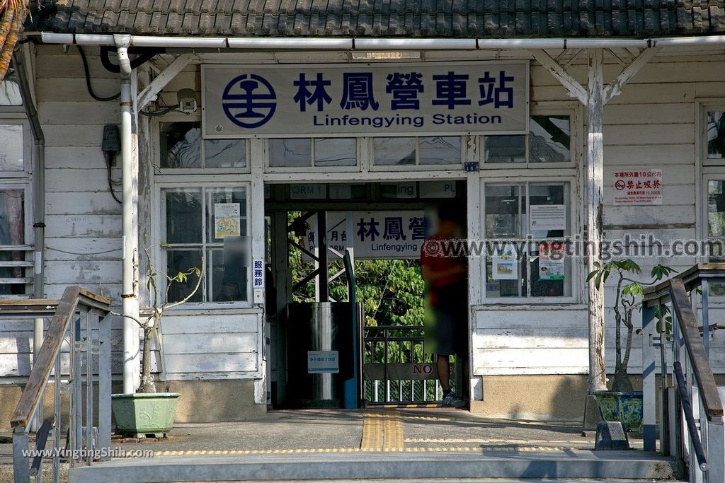 YTS_YTS_20190209_台南六甲林鳳營車站道班房宿舍Tainan Liujia Linfengying Train Station008_539A9760.jpg