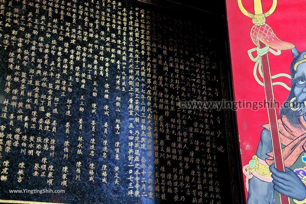 YTS_YTS_20190207_台南南區全台開基四鯤鯓龍山寺Tainan South District Sikunshen Longshan Temple029_539A8156.jpg