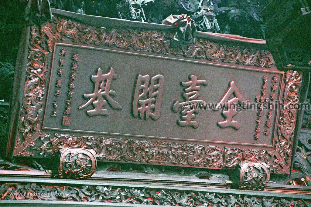 YTS_YTS_20190207_台南南區全台開基四鯤鯓龍山寺Tainan South District Sikunshen Longshan Temple041_539A8171.jpg