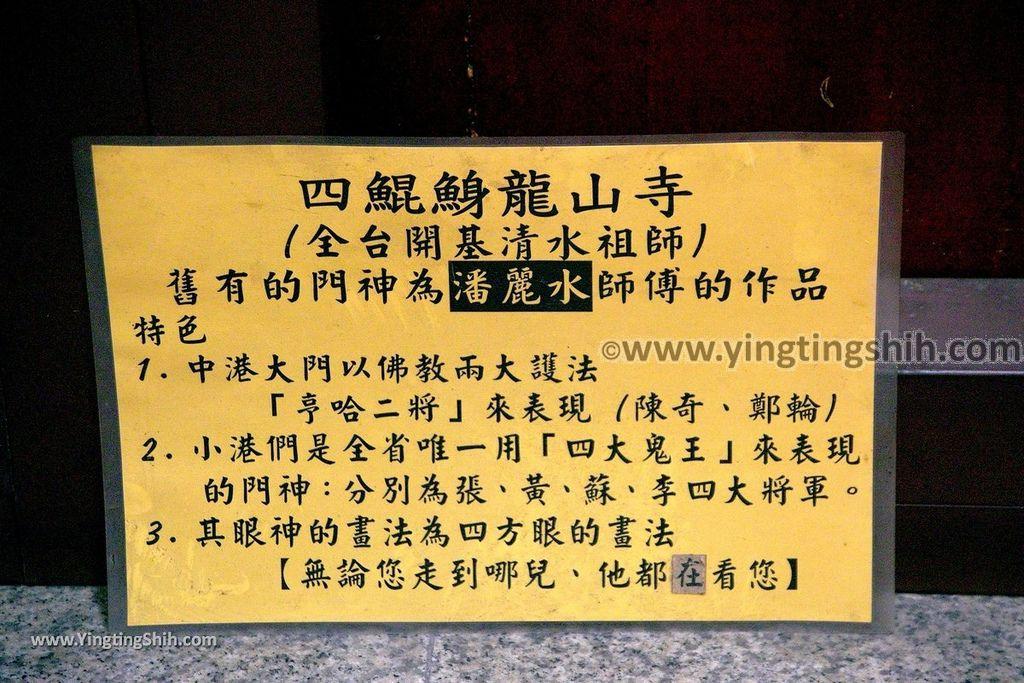 YTS_YTS_20190207_台南南區全台開基四鯤鯓龍山寺Tainan South District Sikunshen Longshan Temple054_539A8195.jpg