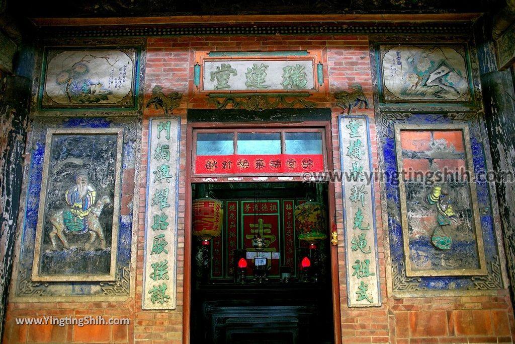 YTS_YTS_20190512_台中大甲梁宅瑞蓮堂/市定古蹟/大甲三大民宅Taichung Dajia Liang Family Residence Ruiliantang014_539A0119.jpg