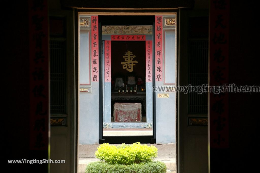 YTS_014_20190705_彰化鹿港鹿港丁家古厝Changhua Lukang Tings Family Historical Residence014_539A3940.jpg