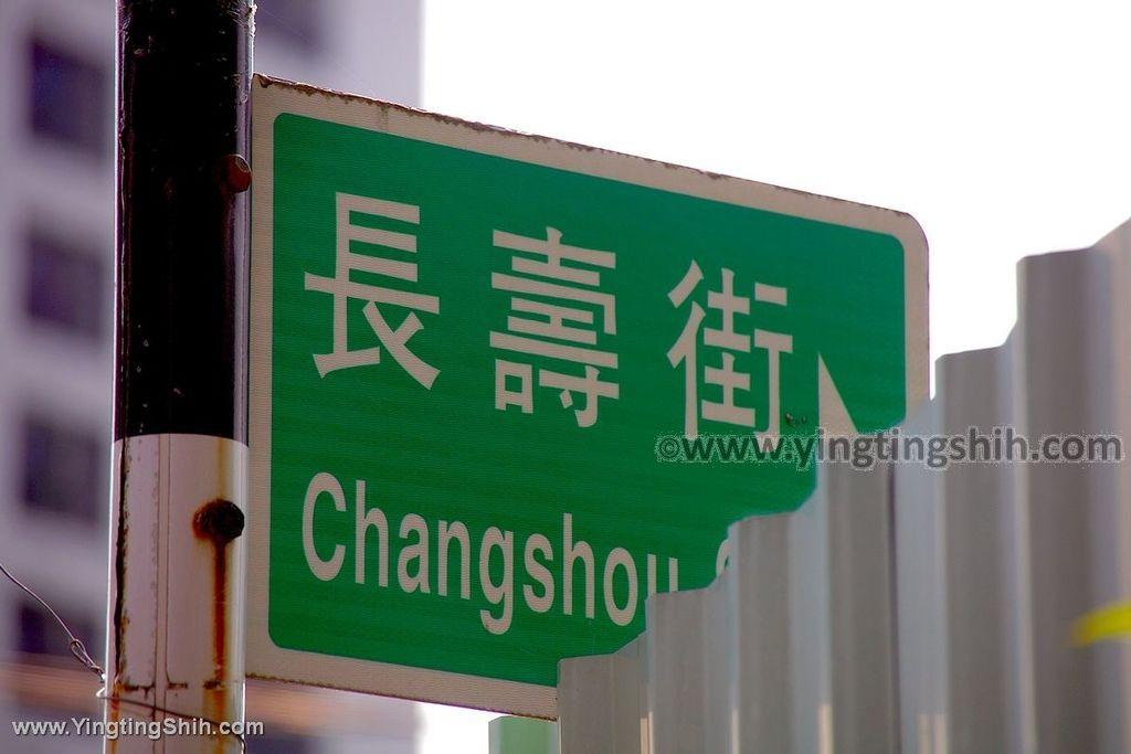 YTS_YTS_20200322_新北板橋小小兵主題特色公園/富貴綠地New Taipei Banqiao002_539A6324.jpg