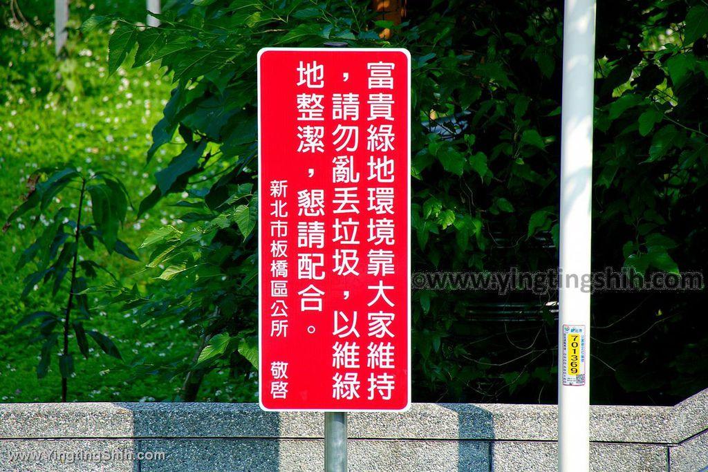 YTS_YTS_20200322_新北板橋小小兵主題特色公園/富貴綠地New Taipei Banqiao018_539A6347.jpg