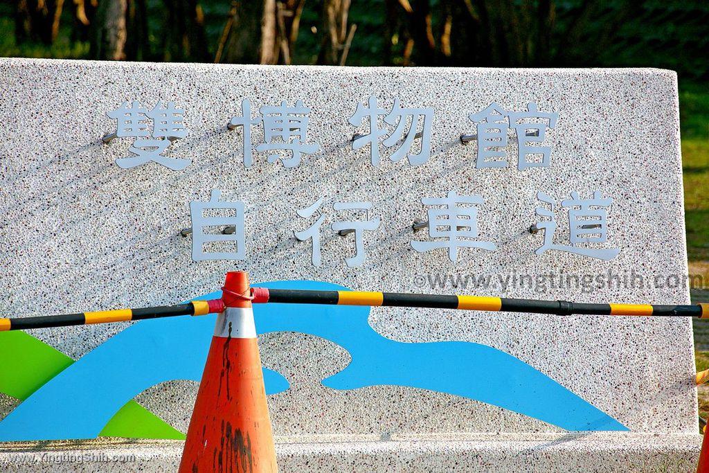 YTS_YTS_20200218_台南南區鯤鯓海水浴場/小美軍海濱公園006_539A7487.jpg