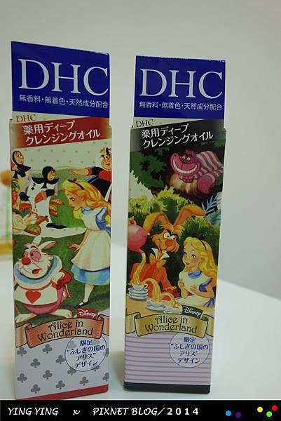 DHC限定愛麗絲卸妝油75g-717
