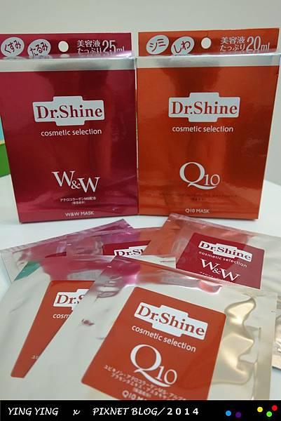 Dr.shine Q10面膜-718