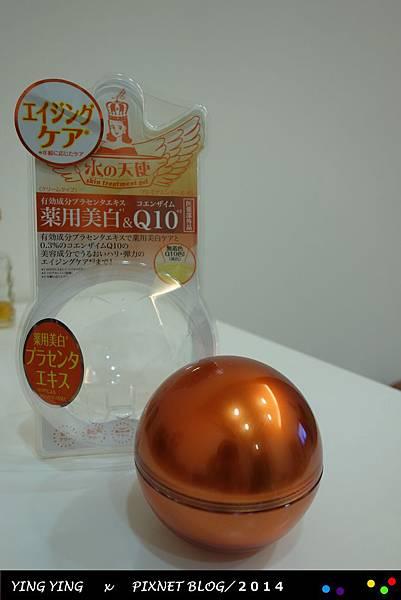 水天使Q10+膠原蛋白乳液1998