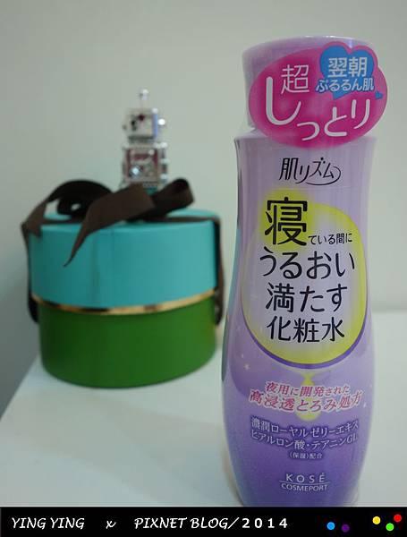 KOSE夜寢化妝水-906